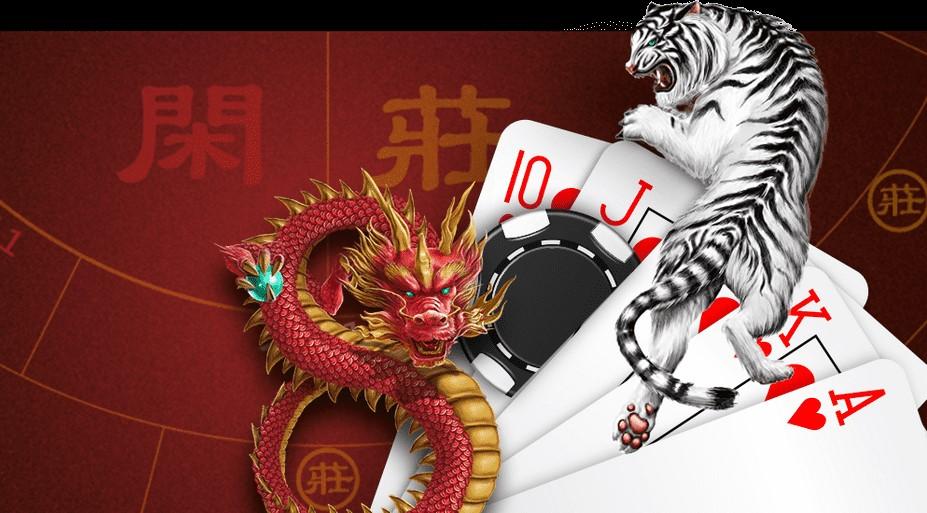 เกมเสือมังกรออนไลน์ เกมไพ่ออนไลน์ บนเว็บคาสิโนยอดนิยม