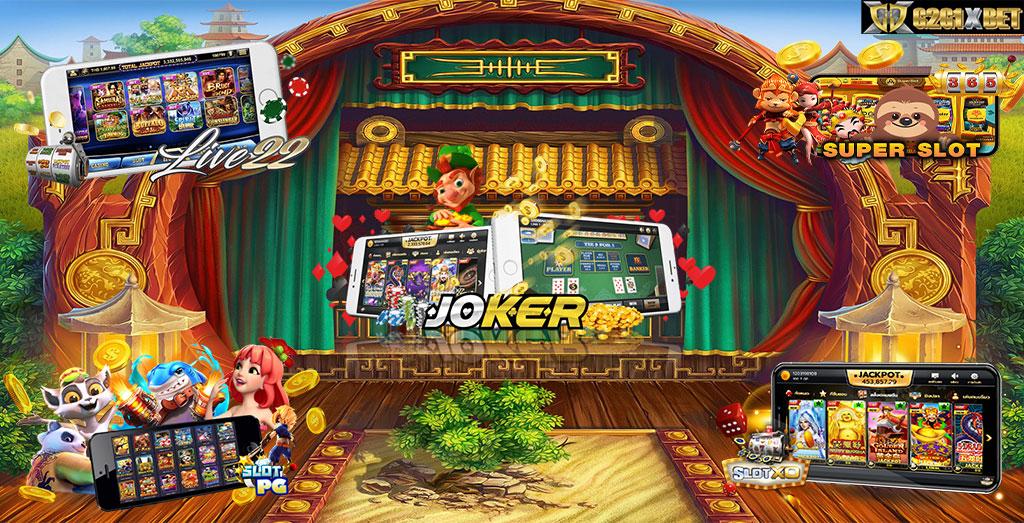 สล็อต ออนไลน์ แนะนำข้อดีของการเล่นเกมการเดิมพันยอดนิยมที่ไม่ว่าใครก็เล่นได้